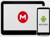 إطلاق تطبيق خدمة التخزين السحابي MEGA لنظام أندرويد
