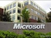 مايكروسوفت تعيد هيكلة نفسها لمواجهة تغيرات السوق