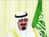 أوامر ملكية: إعفاء الأمير محمد بن سعد وتعيين الأمير خالد بن بندر أميراً للرياض والأمير تركي بن عبدالله نائباً