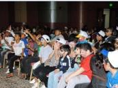أرامكو ترسم البهجة على 200 طفل من ذوي الاحتياجات الخاصة والأيتام بجدة