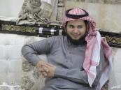 الزميل أحمد الزهراني يحصل على درجة البكالوريس