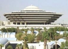 تنفيذ حكم القتل تعزيزا وإقامة حد الحرابة في 37 مواطنا لتبنيهم الفكر الإرهابي