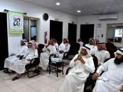 جمعية موظفي KJO التعاونية الاستهلاكية تنشر ملخصًا لأهم توصيات اللقاءات التشاورية