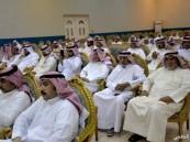 الجمعية التعاونية الاستهلاكية بالخفجي تعلن أسماء المترشحين لعضوية مجلس الإدارة القادم