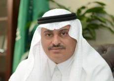 أمين الشرقية يصدر قرار بتعيين الصفيان مستشارا إعلاميا ومشرف عام على إدارة العلاقات العامة والإعلام ومتحدثا رسميا