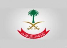 أمن الدولة : القبض على سبعة أشخاص قاموا بالتواصل المشبوه مع جهات خارجية تدعم أنشطتهم