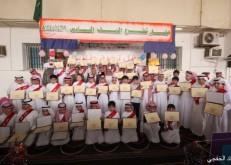 إبتدائية الشرق بالخفجي تحتفي بتخرج طلابها