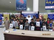طلاب مدرسة الحديبية الإبتدائية بالخفجي يزورون معرض الدفاع المدني