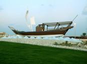 صورة إحترافية لدوار السفينة – عدسة عادل اليحياء
