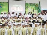 «جمعية تحفيظ الخفجي» تزف طلابها خريجي القارئ الصغير