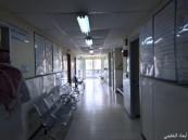 «أبعاد» ترصد سلبيات وإيجابيات مراكز الرعاية الصحية بالخفجي
