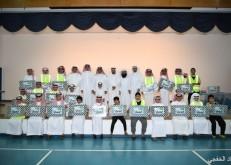 القحطاني يرعى الحفل الختامي لفعاليات اجازتي ٤ بنادي الحي بمدرسة الحسن البصري