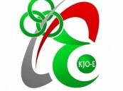 الجمعية التعاونية الاستهلاكية لموظفي KJO تتبرع بـ١٥٠٠٠ريال في الخدمات الاجتماعية بالخفجي