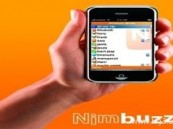إطلاق تطبيق نيمبز لبلاك بيري زد 10