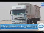 بالفيديو.. طريق أبرق الكبريت «تعددت الأسباب» والموت واحد