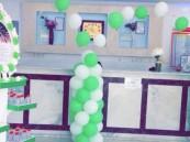 مجمع المنار الطبي يستقبل مراجعيه باحتفال اليوم الوطني