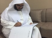 حمد مبارك العازمي يعقد قرآنه