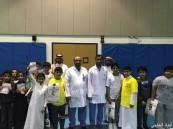 مركز تجميل الأسنان يقيم برنامج في مدرسة الحسن البصري بالخفجي