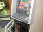 مصدر أمني بشرطة الخفجي ينفي ما تردد حيال سرقة ماكينة صرف آلي
