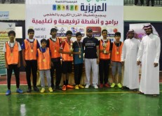 نادي حي العزيزية بالخفجي يختتم الدوري الرياضي الرمضاني ويكرم الفائزين