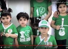 شاهد.. «أطفال الخفجي» يتوشحون بالأعلام الخضراء إحتفالاً بيوم الوطن 87