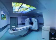 جهاز متطور للتصوير المقطعي في مستشفى الخفجي العام