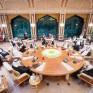 البيان الختامي الصادر عن المجلس الأعلى لمجلس التعاون لدول الخليج العربية في دورته الطارئة
