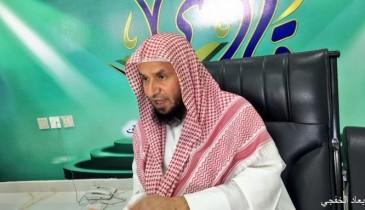 الدكتور عمر العيد يزور مركز القارئ الصغير بالخفجي