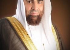 بقرار من الوزير.. السميح مديراً لفرع وزارة الشؤون الإسلامية بالمنطقة الشرقية