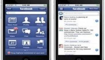 فيسبوك يجدد من تصميم الصفحات على الجوالات