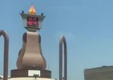 درجات الحرارة في الخفجي تسجل ٤٨ درجة مئوية تحت الشمس