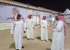 بلدية الخفجي تسخر إمكانياتها لإنطلاق مهرجان «كلنا الخفجي»