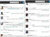 المبتعثون السعوديون يستنكرون تفجيرات بوسطن