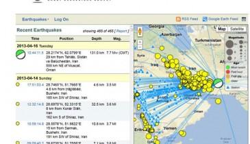 زلزال الخليج إشاعة .. والتاريخ لم يسجل زلزالا بقوة 10 درجات