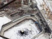 إنشاء مدينة استقبال وتوديع للحجاج بمكة المكرمة