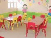 500 منشأة غير مرخصة لرياض الأطفال بالشرقية