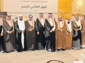 الأمير تركي بن محمد : 20 كرسياً لابتعاث الأيتام بجامعة الأمير محمد
