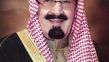أوامر ملكية: الجبير امينا للمنطقة الشرقية والساعاتي مديرا لجامعة الملك فيصل والسويكت رئيسا للخطوط الحديدية
