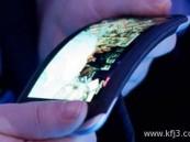 """قريباً """"LG Z"""" ذات الشاشة المرنة"""