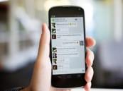 جوجل تعتزم دعم رسائل SMS في منصة Hangouts