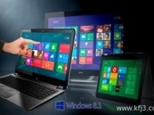 مايكروسوفت توفر نسخة ويندوز 8.1 النهائية