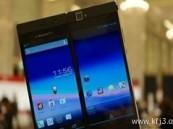 NEC اليابانية تطرح هاتف بشاشتين يمكن طيهما!