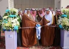 محافظ الخفجي يدشن مشروع مبنى غرفة الشرقية في المحافظة