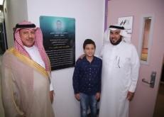 الهزاع والمهندس القحطاني يدشنان قاعة د. «عبدالحميد الخولي» في مستشفى عمليات الخفجي