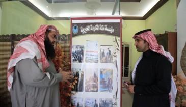 برنامج مع الحدث يستضيف الشهوان مدير مؤسسة مكة المكرمة الخيرية تزامناً مع إغاثة اللاجئين السوريين