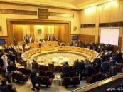 الجامعة العربية تدين دور حزب الله في سوريا