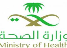المملكة تستكمل إجراء التقييم الخارجي للوائح الصحية الدولية.. ضمن 50 دولة