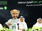 لجنة التوعية المصرفية: مؤسسة النقد لا تعترف إلا بالعملة الرسمية.. ونحذر من 458 ألف حساب تمويل في «تويتر»