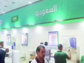الخزف السعودي تختتم مشاركتها في معـرض بـغـداد الـدولـي بـنـجـاح