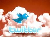عائدات تويتر من الإعلانات تتضاعف في 2013
